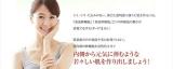 「幹細胞の力でマイナス15歳の肌に?☆」の画像(21枚目)