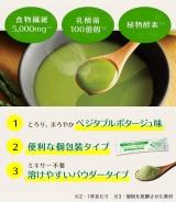 「【おうちごはん】野菜嫌いな方でも安心♡野菜不足を美味しくサポートするグリーンスープスムージー」の画像(5枚目)