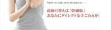 「幹細胞の力でマイナス15歳の肌に?☆」の画像(22枚目)