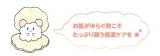 「もっとキレイなボディになる現品モニター☆」の画像(4枚目)