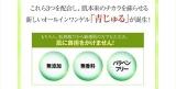 「幹細胞の力でマイナス15歳の肌に?☆」の画像(19枚目)