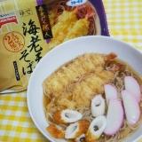 ≪モニター≫テーブルマーク 冷凍食品4品の画像(4枚目)