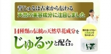 「幹細胞の力でマイナス15歳の肌に?☆」の画像(12枚目)