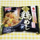 ≪モニター≫テーブルマーク 冷凍食品4品の画像(9枚目)