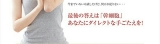 「幹細胞の力でマイナス15歳の肌に?☆」の画像(23枚目)