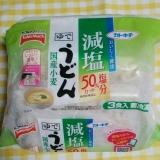 ≪モニター≫テーブルマーク 冷凍食品4品の画像(5枚目)