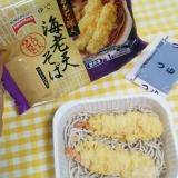 ≪モニター≫テーブルマーク 冷凍食品4品の画像(2枚目)