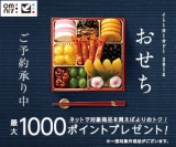 「   [コスメ] 資生堂「紫舟」限定コレクション、雪肌精限定キット、バーバリービューティーBOX登場! 」の画像(10枚目)