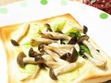「【おうちごはん】野菜嫌いな方でも安心♡野菜不足を美味しくサポートするグリーンスープスムージー」の画像(2枚目)