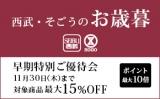 「   [コスメ] 資生堂「紫舟」限定コレクション、雪肌精限定キット、バーバリービューティーBOX登場! 」の画像(11枚目)