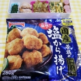 ≪モニター≫テーブルマーク 冷凍食品4品の画像(1枚目)
