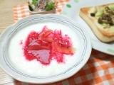 「【おうちごはん】野菜嫌いな方でも安心♡野菜不足を美味しくサポートするグリーンスープスムージー」の画像(3枚目)