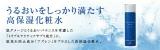 「メディカルスキンケア化粧水☆」の画像(2枚目)