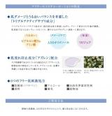「メディカルスキンケア化粧水☆」の画像(4枚目)
