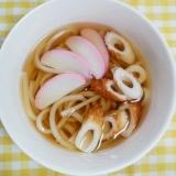 ≪モニター≫テーブルマーク 冷凍食品4品の画像(8枚目)
