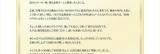 「幹細胞の力でマイナス15歳の肌に?☆」の画像(25枚目)