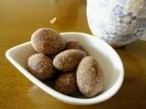 「共立食品ナッツ秋冬新商品♪」の画像(7枚目)