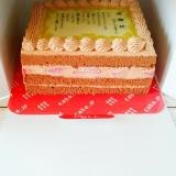 「*ありがとうの気持ちが伝わる♡感謝状ケーキ* 」の画像(1枚目)