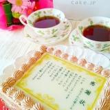「*ありがとうの気持ちが伝わる♡感謝状ケーキ* 」の画像(8枚目)