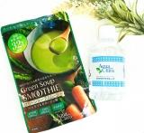 「【おうちごはん】野菜嫌いな方でも安心♡野菜不足を美味しくサポートするグリーンスープスムージー」の画像(20枚目)