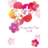 「   [年賀状] 2018年は戌年!可愛すぎるサンリオ年賀状をチェックして☆(今年も残り約2ヶ月っ!) 」の画像(501枚目)