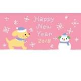 「   [年賀状] 2018年は戌年!可愛すぎるサンリオ年賀状をチェックして☆(今年も残り約2ヶ月っ!) 」の画像(487枚目)