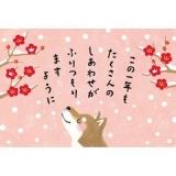 「   [年賀状] 2018年は戌年!可愛すぎるサンリオ年賀状をチェックして☆(今年も残り約2ヶ月っ!) 」の画像(475枚目)