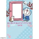 「   [年賀状] 2018年は戌年!可愛すぎるサンリオ年賀状をチェックして☆(今年も残り約2ヶ月っ!) 」の画像(441枚目)