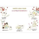 「   [年賀状] 2018年は戌年!可愛すぎるサンリオ年賀状をチェックして☆(今年も残り約2ヶ月っ!) 」の画像(123枚目)