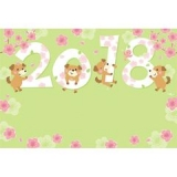 「   [年賀状] 2018年は戌年!可愛すぎるサンリオ年賀状をチェックして☆(今年も残り約2ヶ月っ!) 」の画像(423枚目)