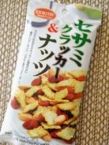 「共立食品ナッツ秋冬新商品♪」の画像(5枚目)