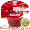 「たらみ とろける味わいフルーティトマトジュレゼリー(6個セット)が当たる☆」の画像(1枚目)