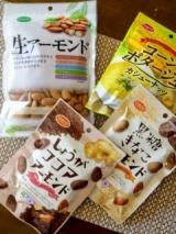 「共立食品ナッツ秋冬新商品♪」の画像(1枚目)