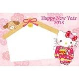 「   [年賀状] 2018年は戌年!可愛すぎるサンリオ年賀状をチェックして☆(今年も残り約2ヶ月っ!) 」の画像(320枚目)