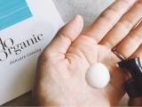 ホイップ泡の乳液☁️の画像(2枚目)