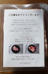 「【大山ハム】熟成ロースハム・ベーコン:料理を作ってみました」の画像(1枚目)