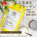 「【美容】クッションファンデ購入!&リピ中コラーゲン」の画像(9枚目)