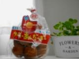 「安室養鶏場のサーターアンダギーと蓮葉茶」の画像(3枚目)