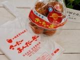 「安室養鶏場のサーターアンダギーと蓮葉茶」の画像(2枚目)