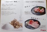 「【大山ハム】熟成ロースハム・ベーコン:料理を作ってみました」の画像(3枚目)