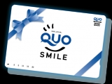 「QUOカード応募&すごーく欲しいもの」の画像(3枚目)