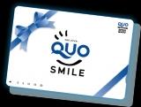 「QUOカード応募&すごーく欲しいもの」の画像(2枚目)