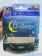 """睡眠の質の向上をサポートする""""D sleep""""を飲んでみました☆の画像(1枚目)"""
