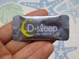 """睡眠の質の向上をサポートする""""D sleep""""を飲んでみました☆の画像(3枚目)"""