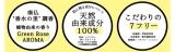 「ボディ用スピーディー保湿スプレー【バタースプレー】③」の画像(4枚目)