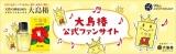 「大島椿」の画像(1枚目)