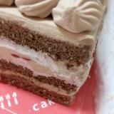 「感謝状ケーキ♡」の画像(2枚目)