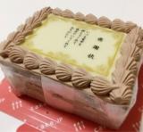 「感謝状ケーキ♡」の画像(4枚目)