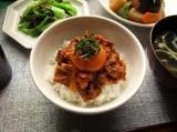 「富士食品の『オイスターソース極』と『がらあじ極(きわみ)鶏がらスープの素』を使ってみたよ♪」の画像(1枚目)