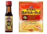 「富士食品の『オイスターソース極』と『がらあじ極(きわみ)鶏がらスープの素』を使ってみたよ♪」の画像(2枚目)